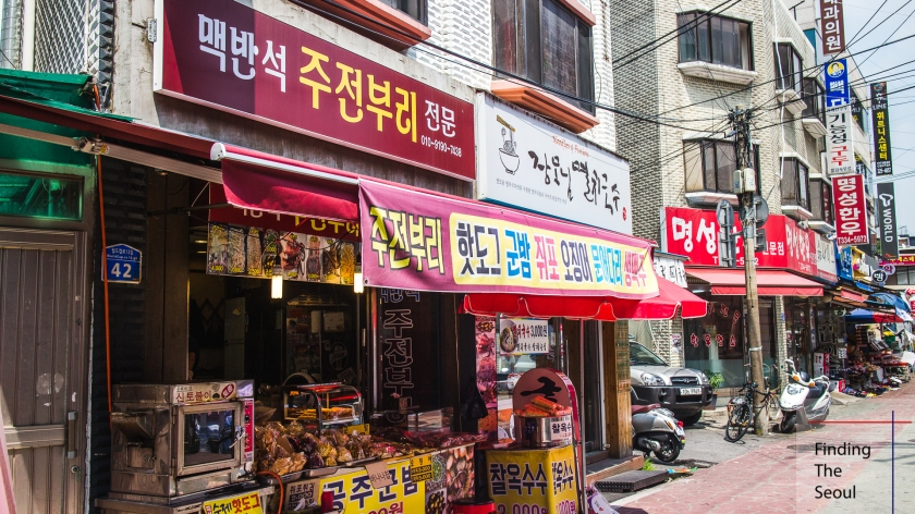 mangwon-market-hot-dog-and-squid-shop